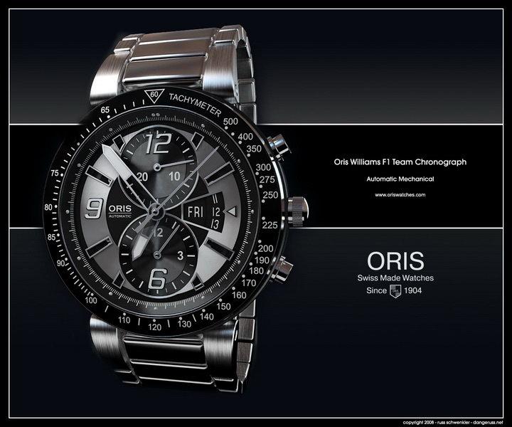 брендовые часы недорого
